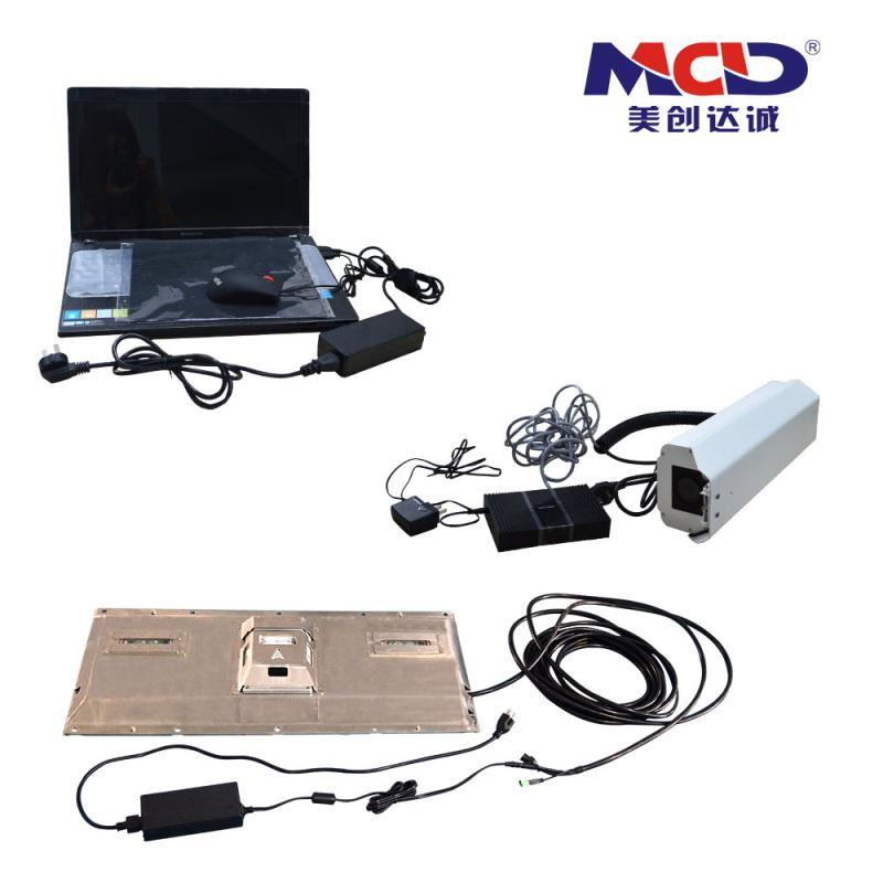 Real time Mobile type Under Vehicle Search System with high sensitivity MCD-V9S