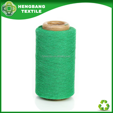 Manfacturers knitting yarn for rugs 65/35 polyester cotton 20's HB684 China