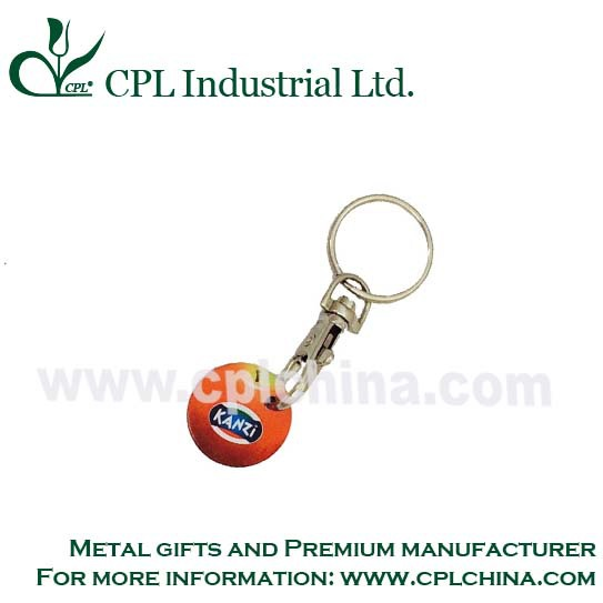 metal trolley coin keyring