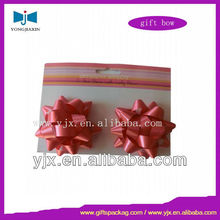 Colorful Decorative Holographic Gift Star Bow