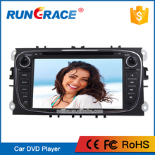 Android 7 inch touch screen gps car navigation dvd car radio for ford mondeo 2008 navigation