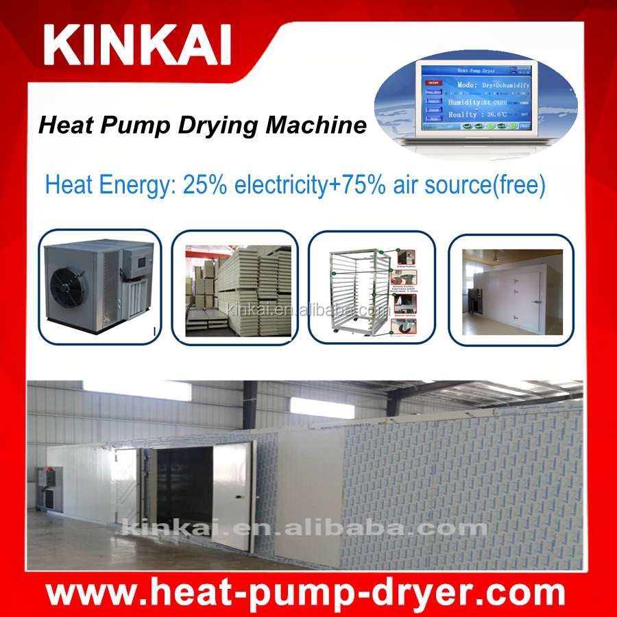 Fruit and Vegetable Dewatering Machine, vegetable drying machine, fruit dryer for sale