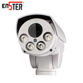 Enster 4.0 MP H.264/H.265 HD 1520P PTZ Bullet IP Camera with P2P Fiexed Lens 12mm