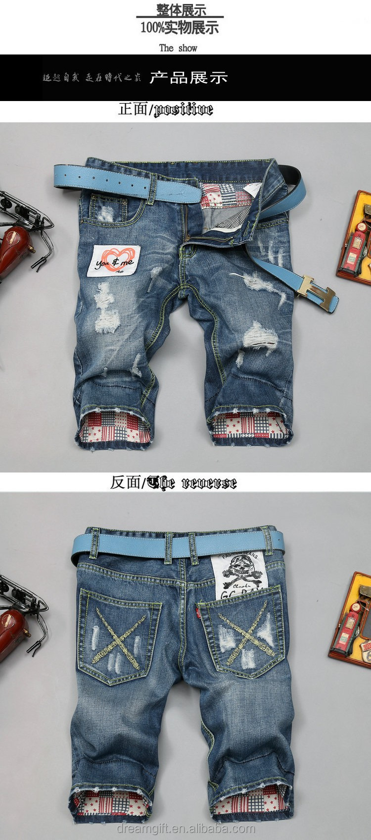 2015 Spot wholesale size 28-38 hole rotten summer new men short supplement of jeans Denim Shorts Straight leg jeans (13148)