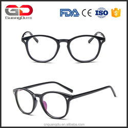 New Vintage Eye Glasses Frame Men Women Myopia Eyeglasses Fashion Optical Frame Plain Mirror Eyeglasses Frames De Oculos