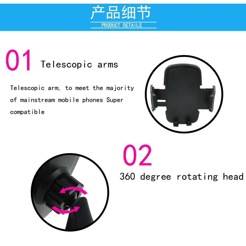 2017 Factory Provide Smart phone Car suction cup mount holder for phone accessories