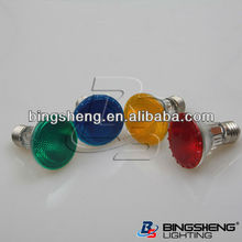 Colour Spot/Flat PAR30 Halogen Lamp 100W E27/E26 with Red/Green/Blue/Yellow/White colored bulbs
