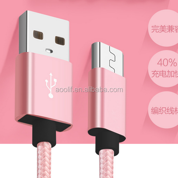 fast charging cable/microphone cable/samsung S6 usb 3.0