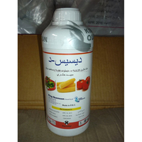 King Quenson Best Selling Deltamethrin 25 WP 2.5% WP Insecticide Manufacturer