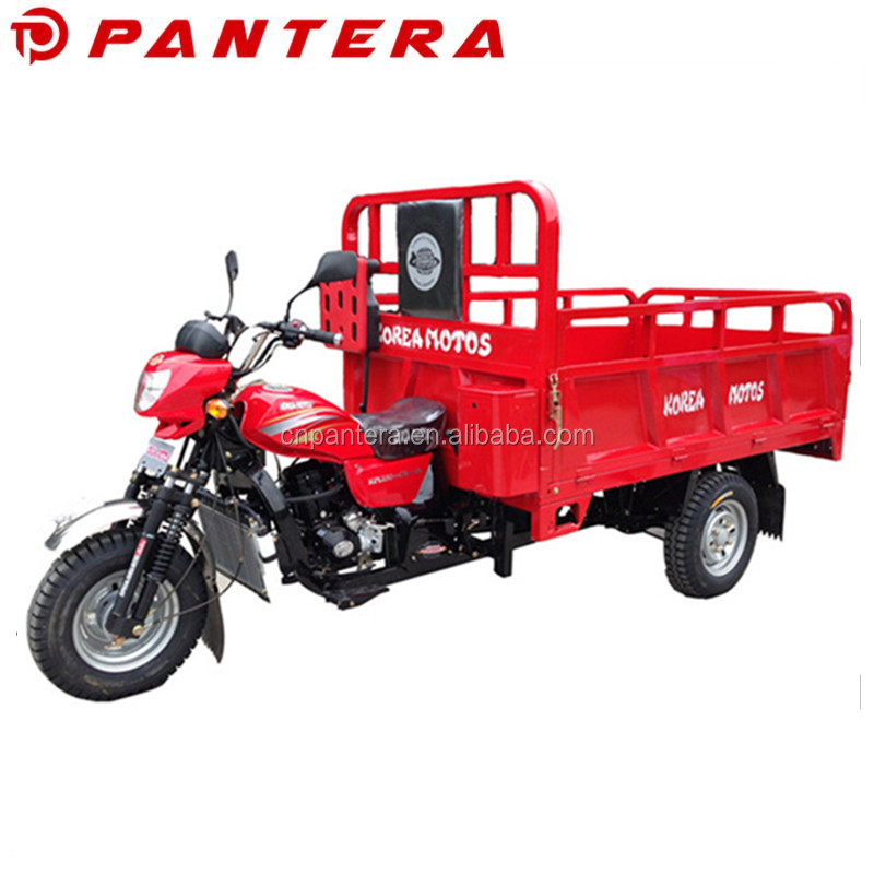 250cc Open Body Gasoline Three Wheel Motorcycle