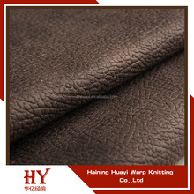 3d embossed brown faux leather velvet sofa fabric pattern