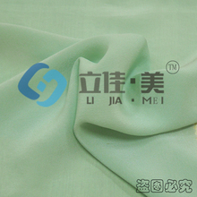 100 silk 14mm crepe de chine fabric Solid Dye Pure Fabric Silk CDC china factory
