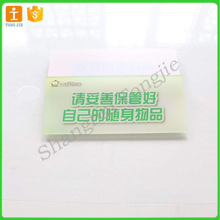 Friendly Tips one way transparent acrylic pvc plastic sign board