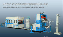 Automatic continuous forming and cutting machine with punching section