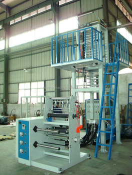 PE Plastic Film Extruder Machine,Rotary die blowing film machine,plastic film blowing machine