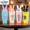 2017 New product best sale plastic ice cream cool cup with straw