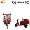 Three wheels electric cargo tricycle motorcycle
