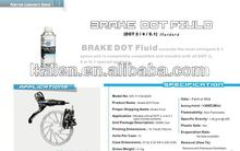Brake Fluid (DOT 3,DOT 4,DOT 5.1 Meets Braking Systems Standard )