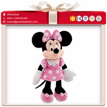 Wholesale custom made minnie mouse stuffed toy