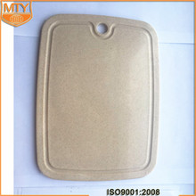 Wheat Straw Cutting Board Kitchen Chopping Block Rectangular Mold Anti-skid Auxiliary Food Fruit Slip Board