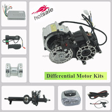 800W high quality brushless motor with differential bridge for electric tricycle
