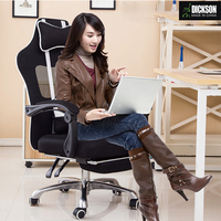 Dickson Cheap Strong Durable Modern Simple Computer Working Office Chair