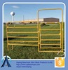 NetherIands hot dipped gavanized cattle panels /cheap cattle panels / Canada wire mesh cattle panels