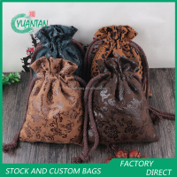 Double Layer Hight Quanlity Drawstring Pouches Suede Terry Small Bags