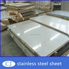 3mm Thickness Stainless Steel Sheet 304