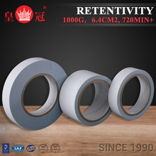Specializing in the production PET water pipe sealing tape