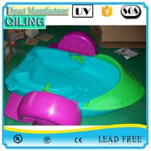 hot-selling endless fun water park equipment boat bumper