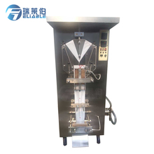 Factory Maker Small Scale Plastic Water Bag Filling Sealing Machine For Liquid