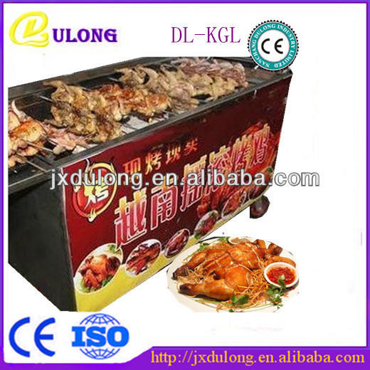 whole frozen grilled chicken machine DL-KGL stainless steel full automatic machine for sale