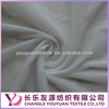 White polyester cover spandex mesh fabric