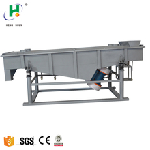 industrial rotary vibrating screen machine for powder sifter