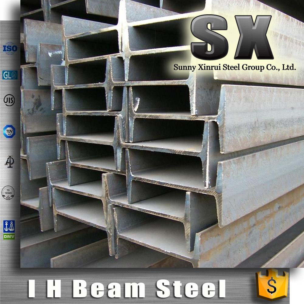 ss400 hot rolled iron carbon structural mild steel i beam i-beam