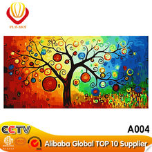 2014 DIY Digital abstract canvas palm trees oil paintings on canvas kits for Wall Decoration and gift(60*120cm)