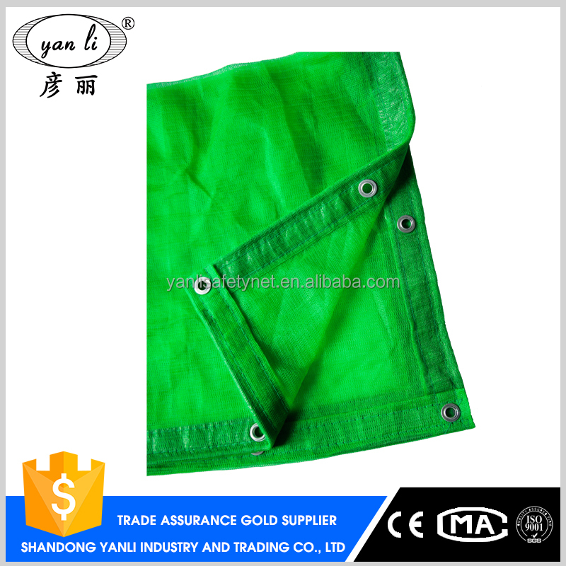 Portable construction safety net anti insect