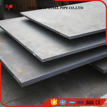 China product Hot selling size of low temperature carbon hot rolled steel sheet price