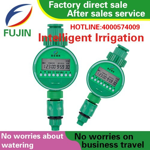 Electronic smart water controller timer for home and garden farm irrigation equipment