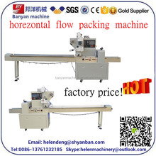 YB-250 Hot sale! best factory price CE certification corn bread packing machine made in China