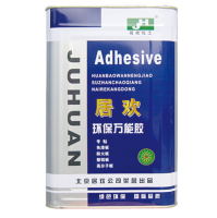 Furniture Paper Latex Contact Adhesive
