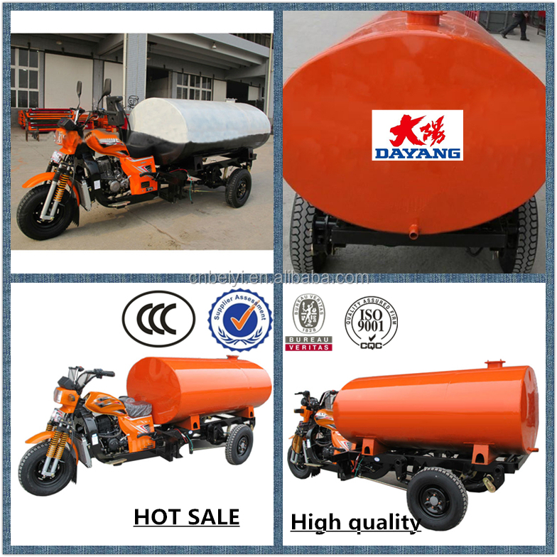 high_quality_water_tank_oil_tank__cargo_3_wheel_motorcycle (8).jpg
