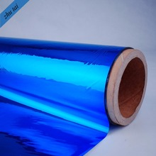 vacuum metalized polyethylene reflective mirror film