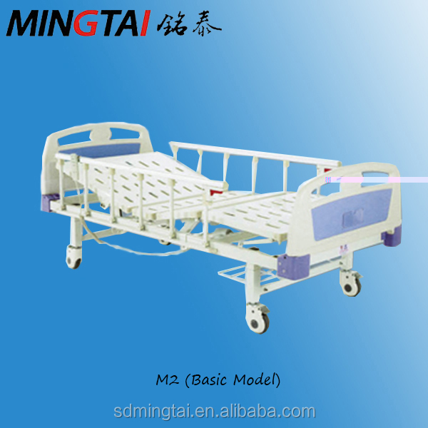 low price used hospital beds