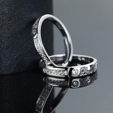 2015 fashion love letter engraved silver couple wedding rings