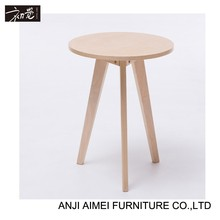 Modern plywood round coffee table / side table with good quality AM-234