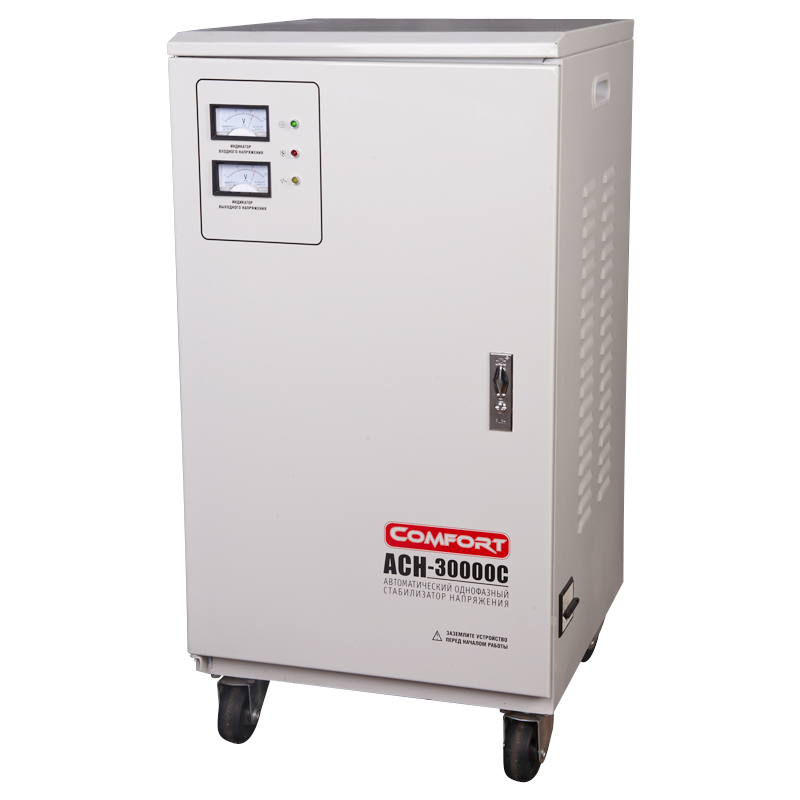 High Quality Auto Voltage Regulator,automatic voltage stabilizer circuit,single phase 30kva avr