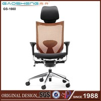 elegant office chair armrest for luxury office chair