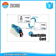 Thermo Rewrite erasable smart visual card as member card prepaid card